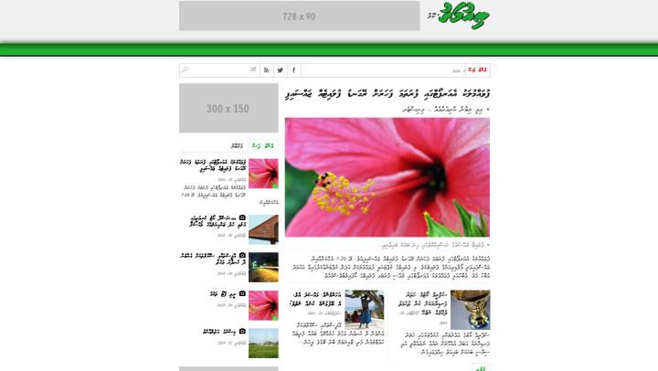Niumath.com